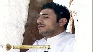 آذان الظهر ـ عبدالمجيد الفوزان | #زد_رصيدك95