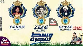 "مهرجان زنقتها ""لاء لاء"" يتحدي (مهرجان لا لا) زقو زقزق - المهرجان ده هيكسر مصر | مهرجانات 2019"