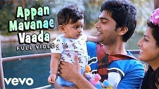 Podaa Podi - Appan Mavanae Vaada Video | STR | Dharan Kumar