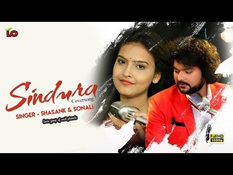 Xxx Mp4 Sindura Kahijae Mote Aji Ft Shasank Sekhar Sonali Nanda Odia Cover Song 3gp Sex