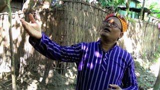পঞ্চাননের ভাওয়াইয়া গান: ওকি একবার আসিয়া সোনার চান মোর যাও গো দেখিয়া ponchanon ekber asia