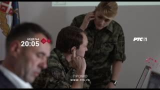 Vojna akademija, 04. jun