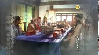 YouTube   Kim Soo Ro Episode 01 Preview
