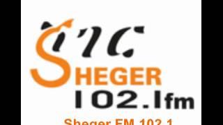 New Amharic Drama Radio From FM 102.1