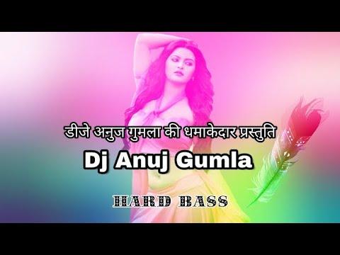 Xxx Mp4 Old Nagpuri Superhit Dj Remix Song 2018 Fadu Bass Mix Dj Anuj Gumla 3gp Sex