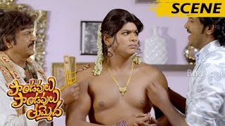 Pranitha Shocks With Manoj Lady Getup - Comedy Scene - Pandavulu Pandavulu Tummeda Movie Scenes
