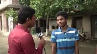 দেখুন মাছরাঙ্গা  টিভির সেই বিবেকহীন interview.. যা এই শিক্ষার্থীদের জীবন কে আজ বিপন্ন করে দিয়েছে।