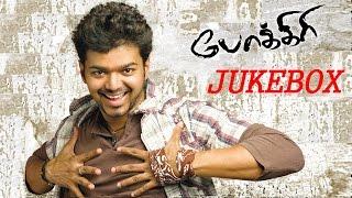 Pokkiri Tamil Movie Audio Jukebox (Full Songs)