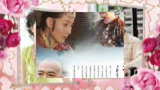 Kou Zhen Hai new year 2010.flv