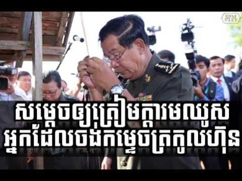 RFA Cambodia Hot News Today Khmer News Today Morning 22 06 2017 Neary Khmer