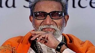 Remembering Balasaheb Thackeray - Shiv Sena Chief