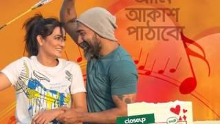 Ami akash pathabo-RAFA (CloseUp Kache Ashar Golpo)