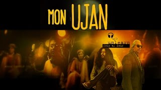 title: mon ujan [ unlearn   four by four]