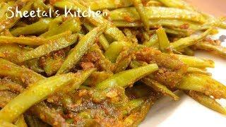 एक बार खाओगे तोह बार बार बनाओगे स्वादिष्ट ग्वार की फली की सब्जी-Kathiawadi Guvar nu shak