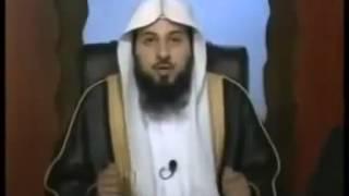 كيف تتخلص من الوسواس للشيخ محمد العريفي
