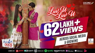 Luv U Luv U | Kirtidan Gadhvi | Shirley Setia | Best of Luck Laalu | In Cinemas Now