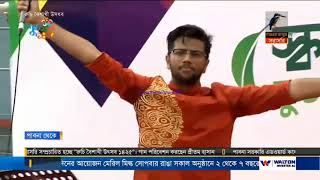 Local Bus by Pritom Hasan। Pabna Boishakh Consert   Stage Perform 2018