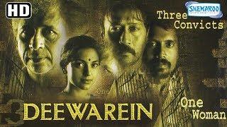 3 Deewarein (HD) Hindi Full Movie in 15mins - Jackie Shroff | Juhi Chawla | Naseeruddin Shah