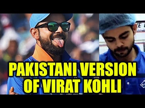 ICC Champions trophy: Virat Kohli's twin brother spotted in Pakistan! | Oneindia News