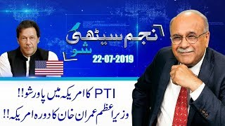 What Was The Real Agenda of The Trump-Imran Meeting? | Najam Sethi Show