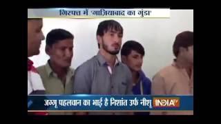 Nishu new Gaziyabaad 18 years old Gurjar Dabang   YouTube 360p