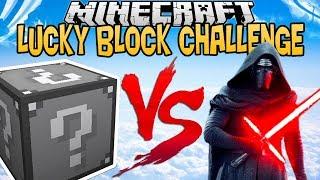 DARK SIDE LUCKY BLOCK VS KYLO REN !   LUCKY BLOCK CHALLENGE !