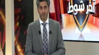 عبدالعزيز التويجري : نعمل من أجل التسجيل في الفترة الشتوية وفق إمكانياتنا ... حجم ديون #الرائد كبير