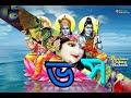 Download Biswa Pita Tumi He Prabhu Best Devotional Song mp3