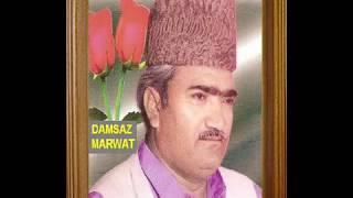 PART JJ 1 OF 6 ADAMSAZ MARWAT MAJJLIS 1985/Lyrics Aslam Khan Gaorakey