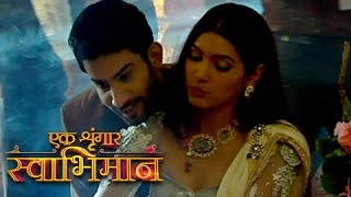 Kunal and Meghna's Cute Romance In Party | Ek Shringaar Swabhimaan | एक शृंगार स्वाभिमान