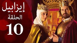 مسلسل ايزابيل - الحلقة العاشرة بطولة Michelle jenner ملكة اسبانية - Isabel Eps 10