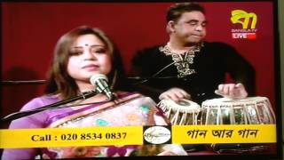 Kotha Bolo Na Bolo - Sadia Afroz Chowdhury