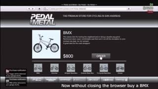 GTA V - How To Pick BMX Color