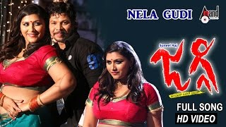 Watch  NELA GUDI NEERU  from Jaggi, Feat.Suneel Raj ,Neetu, Ananya and others