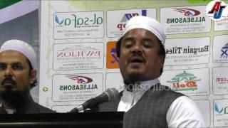 Bangla New Waz 2016 hafiz maulana Abu Yousuf