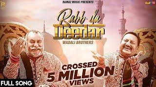 Rabb+Da+Dedar+%7C+Full+Official+Video+%7C+Wadali+Brother+%7C+Ramaz+Music