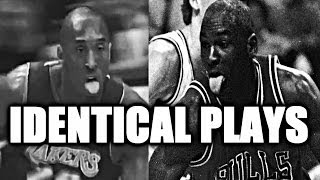 Kobe Bryant vs Michael Jordan - Identical Plays