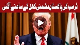 Donald Trump Slams Pakistan for