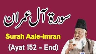 Bayan ul Quran HD - 020 - Sura Al-e-Imran 152 - End (Dr. Israr Ahmad)