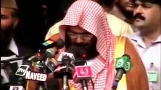 Imam Kaaba Doctor Sudais ( Ph.D ) is AHLE HADITH or KUFI MUQALLID ( Sun Lo )