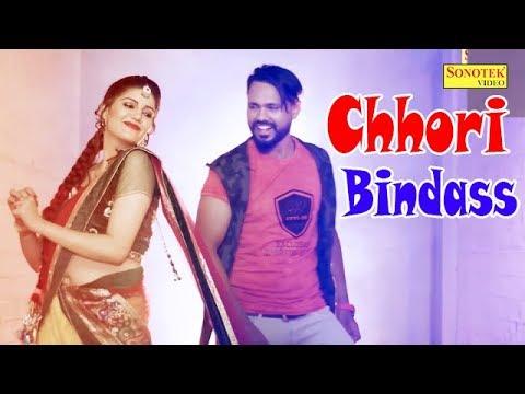 Xxx Mp4 Latest Haryanvi Song 2017 Sapna New Song Chhori Bindass Haryanvi DJ Song Sapna Aakash Akki 3gp Sex