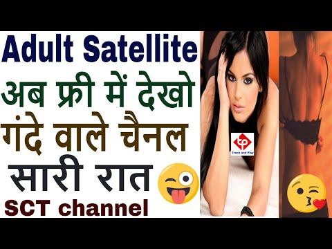 Xxx Mp4 Adult Satellite List Adult Satellite Coverage Map Xxx Channels Satellite 9E 13E 16E 39E 85E 138E 3gp Sex