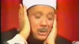 Quran tilawat Qari Abdul baset Al quran Quran recitetion1