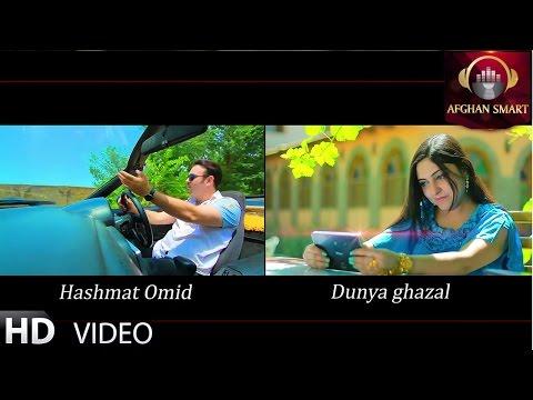 Dunya Ghazal ft Hashmat Omid Ta Beyaye OFFICIAL VIDEO