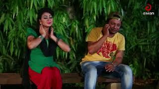 Bangla Natok Moger Mulluk EP 26    Bangla comedy natok eid 2017    Bangla natok comedy HD