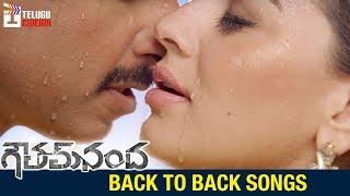 Goutham Nanda Back to Back Movie Songs | Gopichand | Hansika | Catherine Tresa | SS Thaman