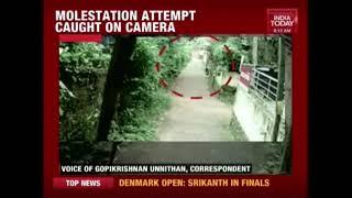 Molestation Attempt Caught On Camera In Kozihkode, Kerala