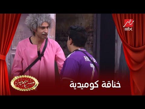 Xxx Mp4 مسرح مصر الخناقة الأكثر كوميديا بين علي ربيع وحامد الشراب 3gp Sex
