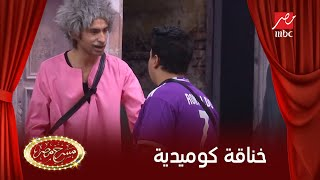 مسرح مصر - الخناقة الأكثر كوميديا بين علي ربيع وحامد الشراب