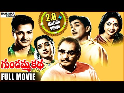 Xxx Mp4 Gundamma Katha Telugu Full Length Movie గుండమ్మ కథ సినిమా SVR NTR ANR Savitri Jamuna 3gp Sex